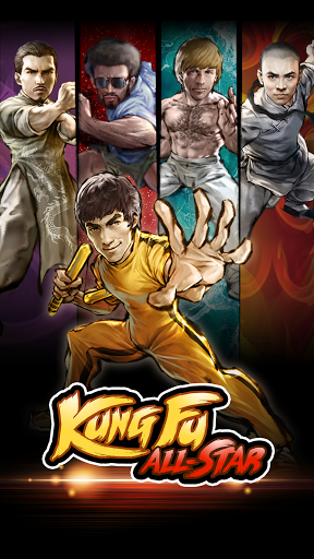 Kung Fu All-Star: MMA Fight