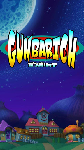 Gunbarich(GunBird - Bricks Breaker)