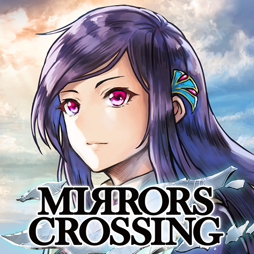 MIRRORS CROSSING