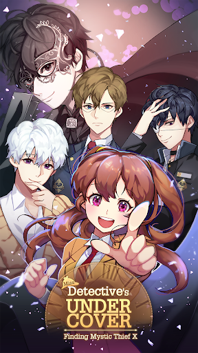 Miss Detective's Undercover