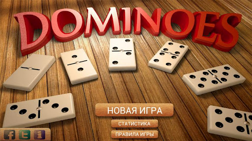 Dominoes Elite