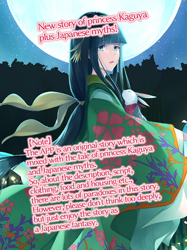 Princess Kaguya's Quest
