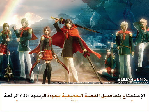 FINAL FANTASY AWAKENING-AR
