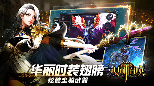 Heroes Of Dawn -Goddess Return