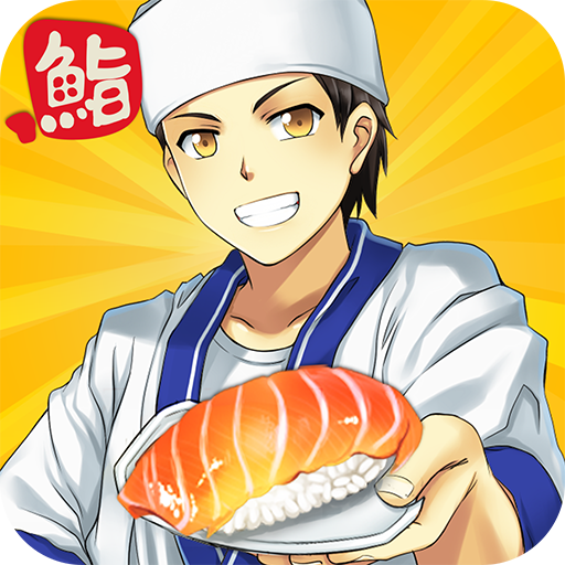 Download Sushi Diner – Fun Cooking Game v1.0.7 (Mod Apk)