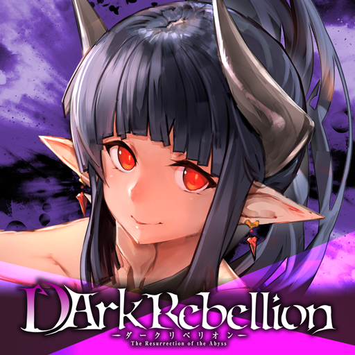 Dark Rebellion