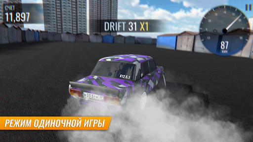Russian Car Drift