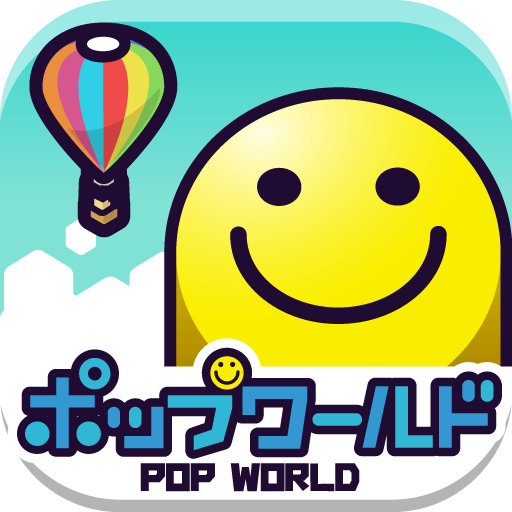 POP WORLD