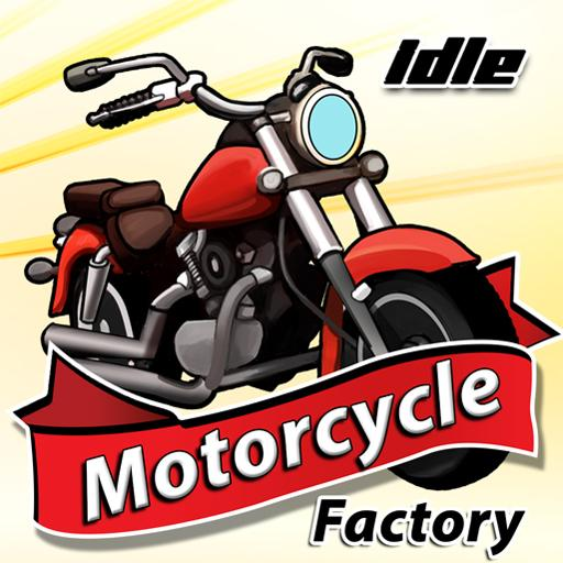 Idle Motorcycle Factory