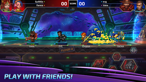 King Crushers: Online fighting