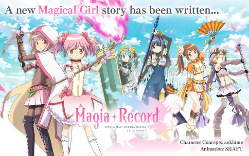 Magia Record English