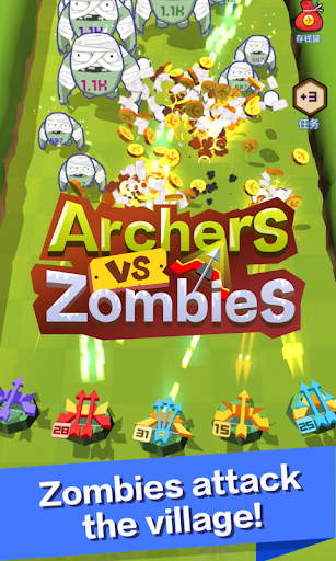 Archers vs. Zombies