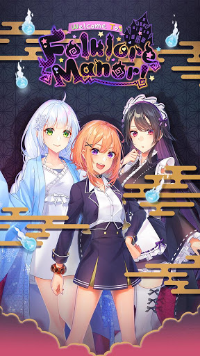 Welcome to Folklore Manor! Anime Girlfriend Game
