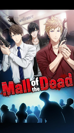 Mall of the Dead:Romance you choose