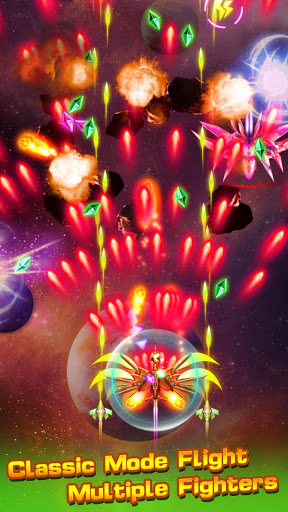 Galaxy Shooter-Space War Shooting Games