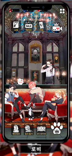 LoveUnholyc:Real Time Dating Dark Fantasy Romace