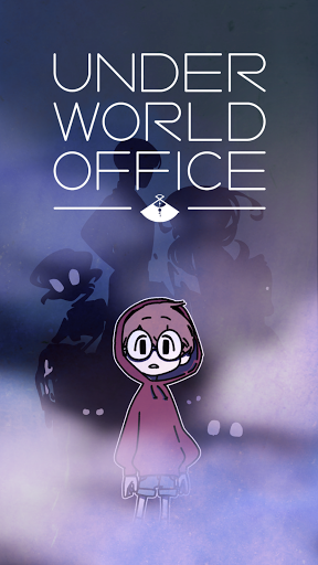 Underworld Office!