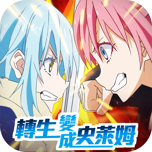 Tensura:King of Monsters Tw