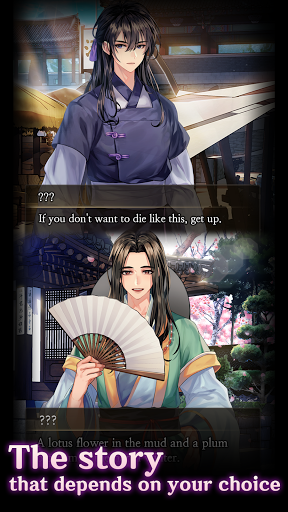 Time Of The Dead : Fantasy Romance Thriller Otome